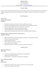 Lifeguard Resume Sample by Student Resume Template Microsoft Word