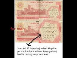 pakistani love letters hahahah see funny ways of love letters