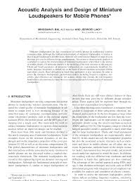 aes e library acoustic analysis and design of miniature