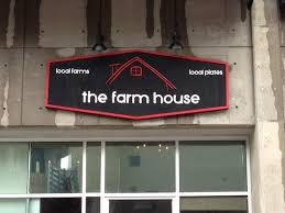 the farm house nashville exterior entrance picture of the farmhouse restaurant nashville
