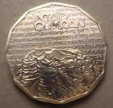 Ottoman Silver Coins by Israeli Coins