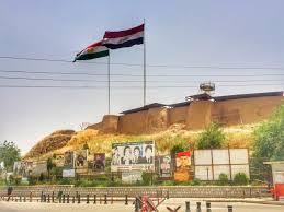 Flag Of Jerusalem Jerusalem Of The Kurds Kirkuk And The Kurdish Strategy For
