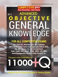 advanced objective general knowledge 11000 mcqs by b k