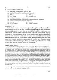 2017 2018 studychacha reply to topic mpsc question paper