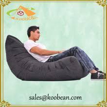 hangzhou koobean hometex co ltd bean bag sofa chair living