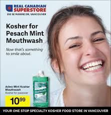 kosher mouthwash mint mouthwash kosher for pesach at real canadian superstore marine