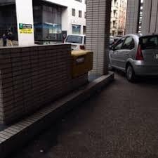 bureaux de poste lyon la poste bureau de poste 72 rue maurice flandin part dieu lyon