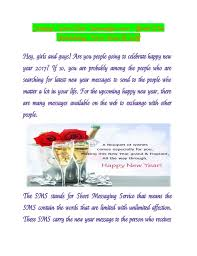 happy new year messages 2017 send the ravishing new year sms
