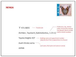 new year new address cards how to send a new year s card to japan the japans