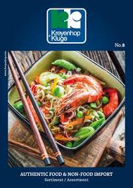 cr鑪e soja cuisine 20131219pdf by alex wu issuu