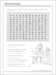 great sheets meet the great composers activity sheets book 1 000156 details