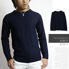 formal sweaters progre rakuten global market cocoon sweater all 6 color cable