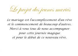 message pour mariage mariage gourmand en octobre page 19 mariage forum vie pratique