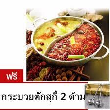 cuisine tefal chef โปรแรงเว อร ถ กจร งส งเลย tefal กระทะแบน ก นอ นด คช น 21 ซม