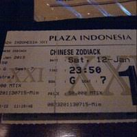 Xxi Indonesia Plaza Indonesia Xxi Menteng 147 Tips From 20843 Visitors