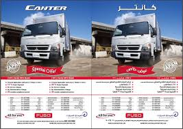 alesayi motors saudi arabia fuso trucks and buses linkedin