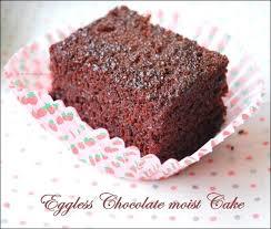 cake recipe dates cake recipe by sanjeev kapoor