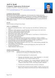help me with my resume my resume resume templates