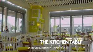 Kitchen Table Dallas - table the kitchen table kitchen table restaurant ideas the