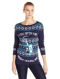 hanukkah vest hanukkah sweaters hanukkah sweater hanukkah and holidays