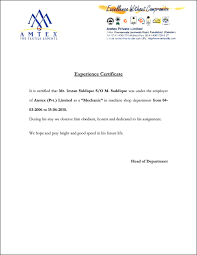 Experience Certificate Templates image result for exle of a experience letter