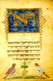 sephardic haggadah pdf the washington haggadah judaic treasures