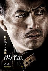 letters from iwo jima movie poster 2 of 8 imp awards
