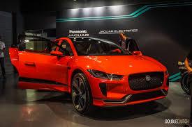 kia amanti jaguar first look 2018 jaguar i pace concept doubleclutch ca