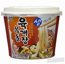 comment 馗lairer une cuisine comment 馗lairer une cuisine 100 images yamanouchi shimotakai