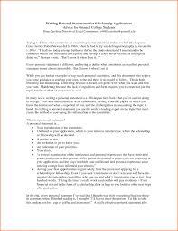 Resume For Scholarship How To Write A High Resume For College 14 Application