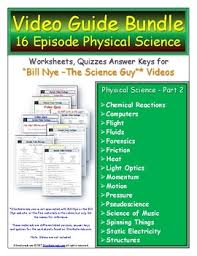 a differentiated worksheet bundle quiz ans bill nye physical