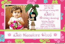 1st birthday invitation hawaiian style party photo