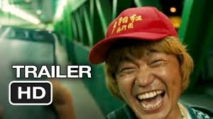 film blu thailand lost in thailand official trailer 1 2012 xu zheng movie hd