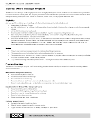 sharepoint administrator resume sample cover letter office administration resume examples office cover letter cv for office administrator admin resume examples sampleoffice administration resume examples extra medium size