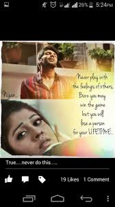 quote joy movie 60 best tamil love quotes images on pinterest movie quotes