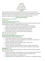 how to write a good summary for resume customer service