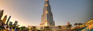 Burj Khalifa Burj Khalifa Sky Trip Book Online