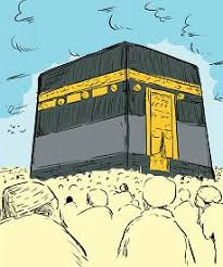 kaaba images photos pictures