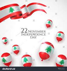 Libanese Flag 22 November Lebanon Happy Independence Day Stock Vektorgrafik
