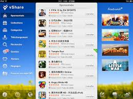 home design 3d vshare update ipastore 25pp appaddict the replacements iphone