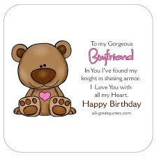 free birthday cards for boyfriend on