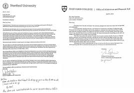 How Does College Acceptance Letter Look Like College Acceptance Letter Stanford Cover Letter For