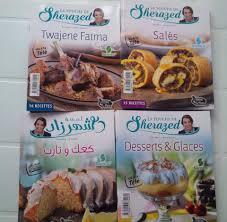 cuisine de chahrazed livres de recettes de mon émission lamset chahrazad en algérie les