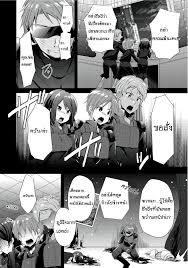 world teacher isekaishiki kyouiku agent light novel world teacher isekaishiki kyouiku agent ตอนท 1