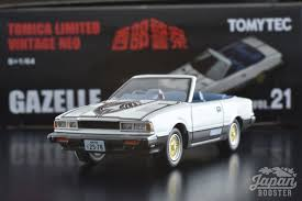 nissan gloria gran turismo ultima nissan tomica limited vintage japan booster