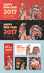 New Poster Design Ideas Best 25 Chinese Design Ideas On Pinterest Chinese Logo