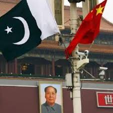 Photo Editor Pakistan Flag China Pakistan In Contact Over Controversial Dam In Gilgit