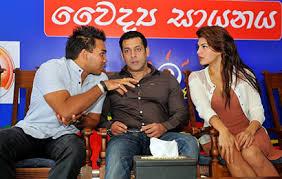 Namal Rajapaksa Salman Was Not Paid Namal Latest Sri Lanka News