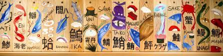 blue ribbon sushi bar sushi bar menu