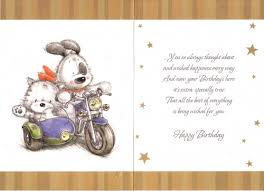 happy birthday husband cards personalised braille embossed to my husband happy birthday motor bike